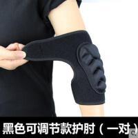 户外新品护肘男女运动防摔儿童海绵护膝手臂篮球轮滑足球舞蹈薄款套装