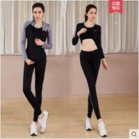 韩版时尚瑜伽服套装四件长袖修身文胸防震运动健身裤女士