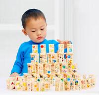 米米智玩 盒装100片识字多米诺骨牌积木木制拼音识字多米诺儿童早教益智玩具儿童节