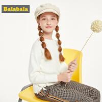 巴拉巴拉童装儿童毛衣女童针织衫新款秋装中大童上衣韩版甜美