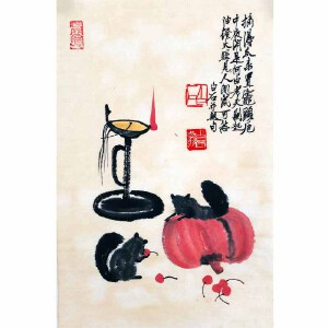 中国美术家协会主席 齐白石《国画》DW201