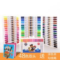 儿童绘画套装小学生汪汪队可水洗印章水彩笔24色36色儿童绘画笔套装幼儿园大容量画画笔初学者手绘笔彩色