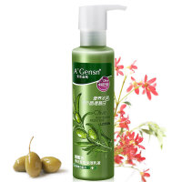 A'Gensn/安安金纯 橄榄油美白营养保湿乳液138g