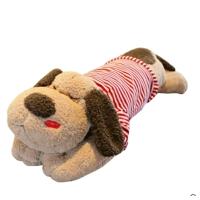 趴趴狗毛绒玩具布娃娃大号长条睡觉抱枕公仔玩偶情人节礼物送女孩