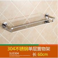 304不锈钢厕所浴室卫生间置物架壁挂洗手间收纳架三层用品