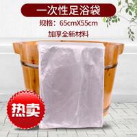 足疗袋一次性泡脚袋木桶美甲用品加厚旅行折叠塑料足浴盆袋子
