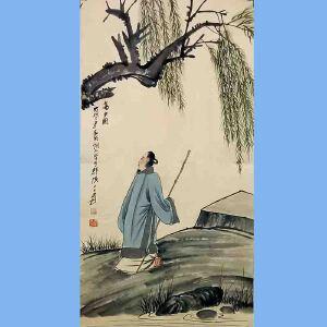 """中国著名的泼墨画家,书法家,具有极大的国际声誉,被西方誉为""""东方之笔""""张大千(高士图)"""