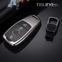 专用奔驰新E级钥匙包壳铝合金属钥匙壳夺奔弛E300LE200le320汽车