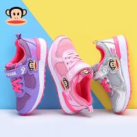大嘴猴童鞋女童运动鞋2018春季新款网面透气小女孩儿童鞋子跑步鞋