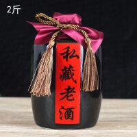 酒罐子景德镇陶瓷酒坛子酒瓶空瓶家用酒壶密封酒具陶瓷1斤3斤5斤10斤装