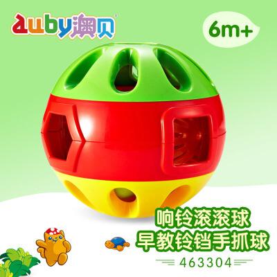 澳贝响铃滚滚球463304宝宝幼儿铃铛手抓球奥贝学爬行婴儿玩具摇铃