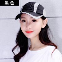 帽子女韩版休闲户外运动太阳帽弯檐男女夏天潮时尚鸭舌帽