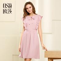 欧莎 2017夏装新款女装裙子系带收腰荷叶袖连衣裙女夏B13044