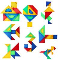 七巧板立体3D智力拼图磁性积木玩具小学生用教具一年级幼儿园教学