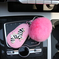 ?车用遥控套汽车钥匙包可爱 汽车钥匙套通用女腰挂钥匙扣创意?