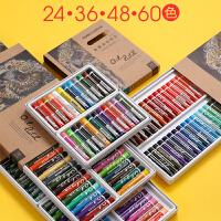 台湾雄狮pop-24色36色48色60色油性粉彩色粉笔油彩棒油画棒纸盒装