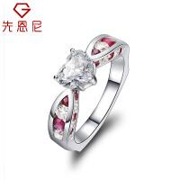 先恩尼18K金钻戒心形裸钻克拉钻戒异形钻石 订婚钻戒女款婚戒镶红宝石钻戒