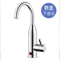5P5 即热式电热水龙头快速加热电热水器小厨宝 淋浴冷热两用厨房