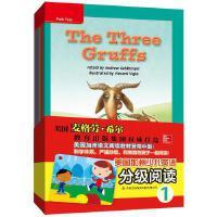 正版图书 美国加州少儿英语分级阅读1/美国麦格劳・希尔教育 启蒙教材少儿童英语训练配套CD 少儿英语绘本双语读物儿童亲