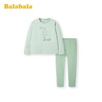 巴拉巴拉男童秋衣秋裤冬季新款儿童内衣裤保暖睡衣棉弹力印花条纹