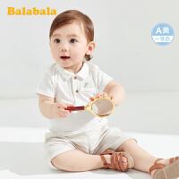 巴拉巴拉男童夏装2020新款洋气婴儿短袖套装潮装绅士polo衫短裤男