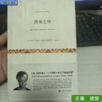绕颈之物 /[尼日利亚]奇玛曼达・恩戈兹・阿迪契 上海文艺出版社