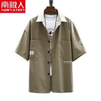 南极人潮流时髦流行短袖衬衫舒适柔软抗皱免烫上衣