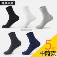 袜子男士中筒袜纯色男士棉袜全棉吸汗防臭长短袜黑色薄