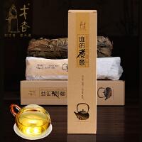 才者 谁的煮意300年古树单株茶 煮着喝的云南普洱茶生茶 可以煮着喝