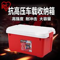 爱丽思IRIS 车载车用整理盒工具箱 带隔板储物箱 RV-BOX 600 包邮
