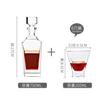 威士忌杯洋酒杯酒具套�b家用�W式��意水晶玻璃杯啤酒杯�t酒醒酒器