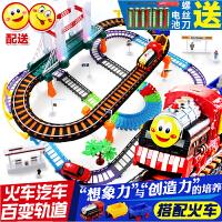 小火车轨道电动汽车套装儿童3-4-5-6-7周岁8男孩男童小孩益智玩具