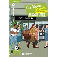 【正版新书直发】剑桥双语分级阅读 小说馆 黑珍珠项链(入门级 适合小学高年级)Richard MacAndrew北京语