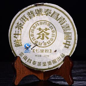 【7片一起拍】2007年昌泰七星君普洱茶老生茶357克/片