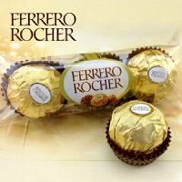 费列罗(FERRERO) 榛果金莎巧克力 T3单条装 37.5g 零食散装喜糖果