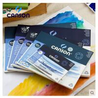 法国Canson康颂梦法儿水彩本 写生水彩纸水溶彩铅本明信片300g