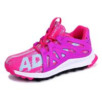 【3折价:146.7元】阿迪达斯(adidas)B54164 女童鞋小中童跑步鞋紫色