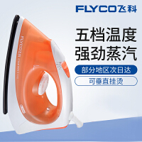 飞科(FLYCO) FI9308蒸汽电熨斗 家用手持式迷你烫斗1400W(亮丽橘色)