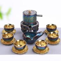 半全自动茶具套装时来运转石磨懒人整套茶具功夫茶具套组 10件