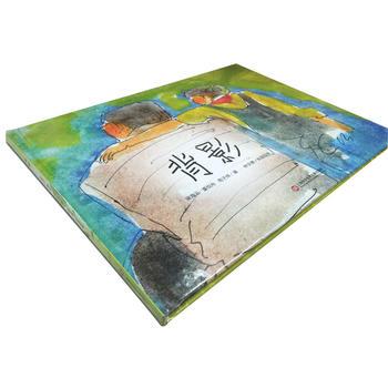 背影 梁海云,童悦舟,周子烨 9787543970236 春诚图书专营店