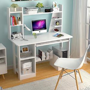 亿家达 电脑桌家用台式书桌写字桌简约现代板式电脑桌简易办公桌子