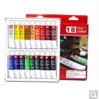 美邦祈富18色12ml油画颜料画家创作画材绘画颜料铝管支装套