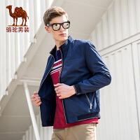 骆驼男装 秋季新款时尚都市青年立领收口袖纯色拉链夹克外套