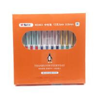 晨光AGPW2403 初色金属外壳 中性笔 学生用水笔 办公签字笔 0.5mm 黑