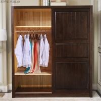 纯实木美式乡村衣柜2门推拉大衣橱柜子卧室家具衣柜储物柜 2门