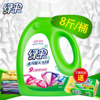 绿伞 去污超人洗衣液4kg/桶熏衣芳菲 适用内衣衣物洗涤买就送洗衣皂108g*2块