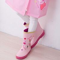 【新款特惠】 儿童橡胶雨鞋 中筒水鞋 防滑学生卡通套鞋