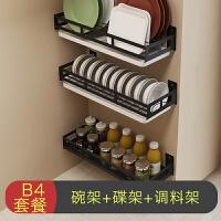 韩式免打孔厨房置物架菜板架砧板架案板用品刀架收纳架子锅盖架壁挂式碗盘收纳架储物架 +
