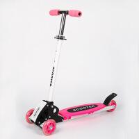 【用券立减50】萌味 儿童滑板车 可折叠儿童滑板车 铁质脚踏PU可升降
