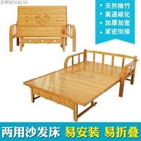 可折叠床椅子两用沙发床单人木板床多功能竹床简易1.2经济型1.5米